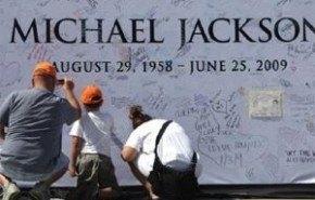 El funeral de Michael Jackson se podrá ver en Telecinco.es y altera la parrilla española