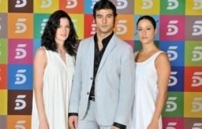 Nuevas series de Telecinco para 2010