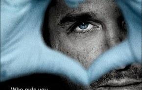Séptima temporada Anatomía de Grey: Posters promocionales