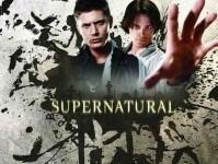 Sobrenatural, Gossip Girl, The Vampire Diaries y 90210 logran la renovación