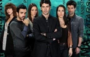 Homicidios se estrena en Telecinco