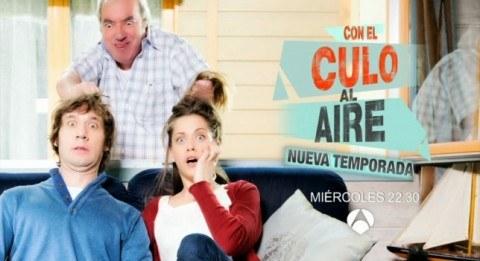 estreno-con-el -culo-aire-segunda-temporada