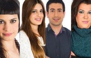 Susana, Igor, Raky y Desirée, finalistas de GH catorce