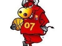 Arranca el Eurobasket 2007 en laSexta