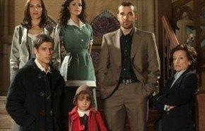 'El internado': Antena 3 recupera su serie estrella de la temporada