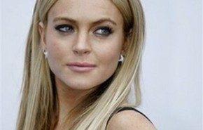 "Lindsay Lohan aparecerá en ""Ugly Betty"""